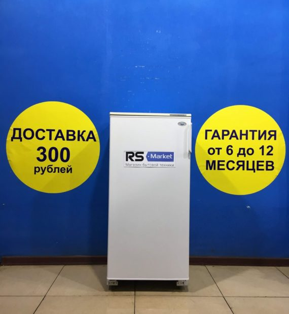 Б/у Холодильник Минск МХ 365 00