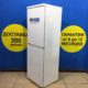 Б/у Холодильник Clatronic KG 3801