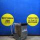 Б/у Посудомоечная машина Bosch SPV50E00EU/14