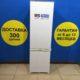 Б/у Холодильник Smeg CR330SNF1