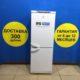Б/у Холодильник Indesit SB167.027