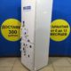 Б/у Холодильник Liebherr CN3866/20b