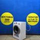 Б/у Стиральная машина Bosch WLG201620 OE/03
