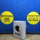 Б/у Стиральная машина Indesit WIUN 102