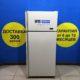 Б/у Холодильник Frigidaire FPSI 518 TFL 4