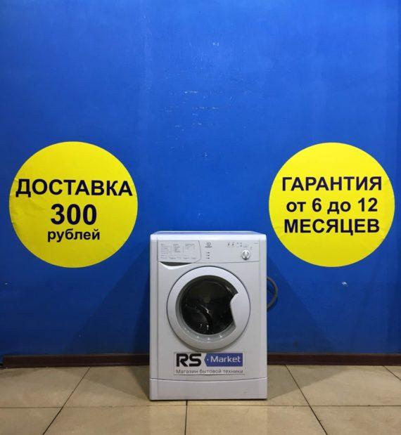 Б/у Стиральная машина Indesit WIUN 100