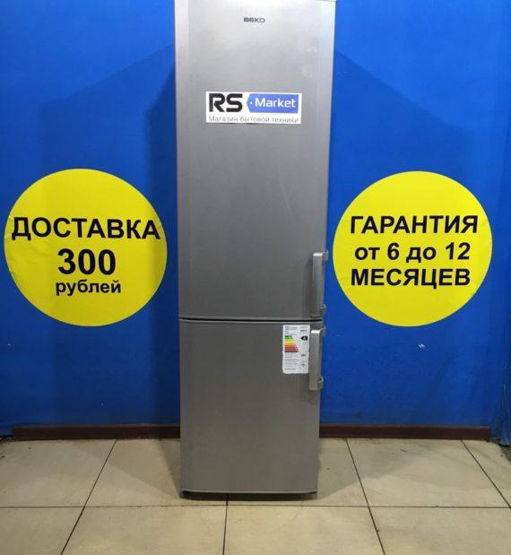 Б/у Холодильник Beko CS3380205