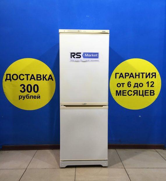 Б/у Холодильник Stinol 107L