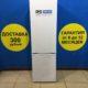 Б/у Холодильник Arctic R-295