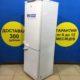 Б/у Холодильник Indesit SB185/027