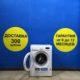 Б/у Стиральная машина Electrolux EWS1062NDU