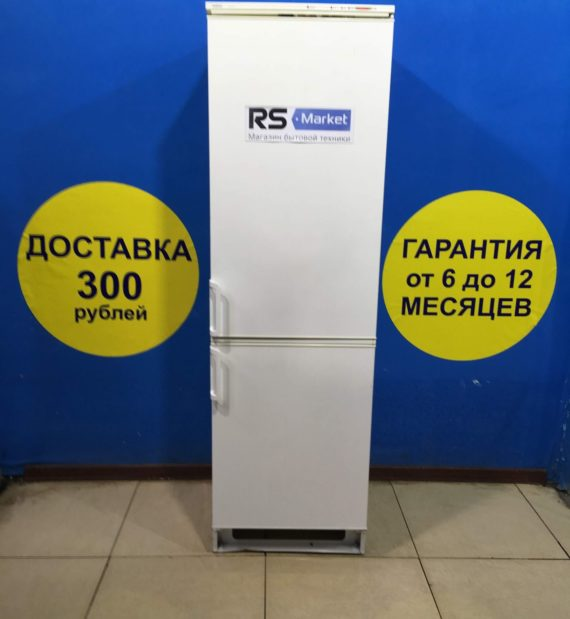 Б/у Холодильник Vestfrost KF 404