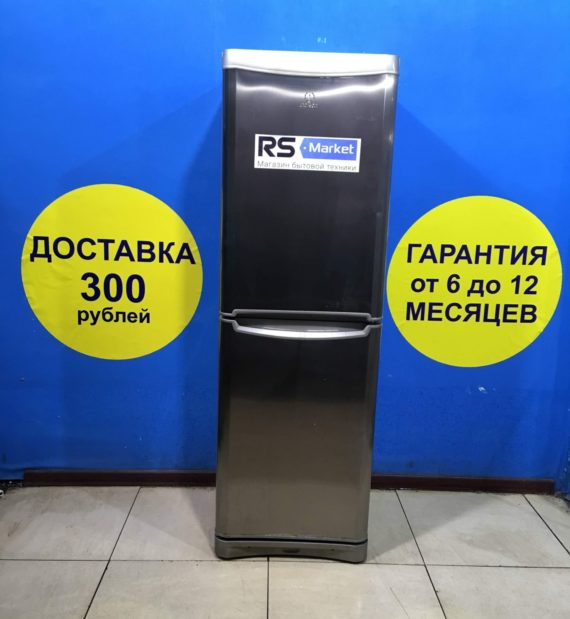 Б/у Холодильник Indesit NBHA 180 NX