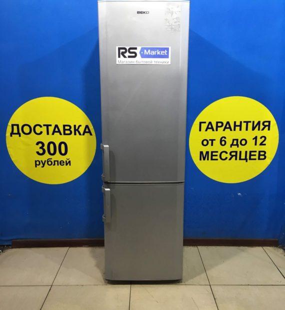 Б/у Холодильник Beko CS 338020 S