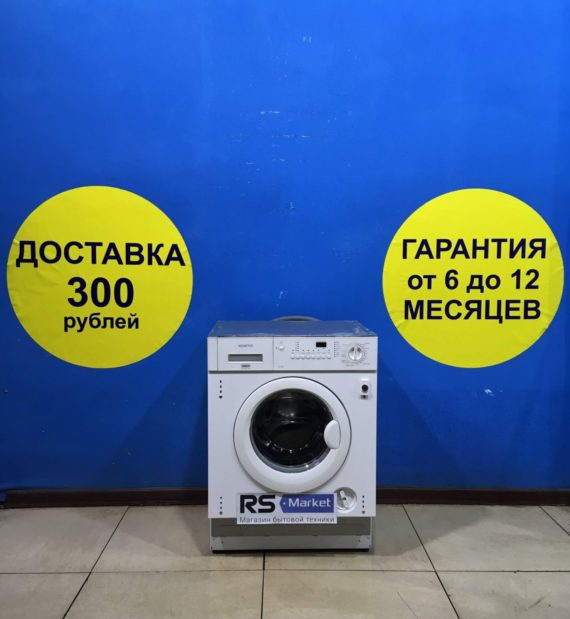 Б/у Стиральная машина Zanussi ZTI 1029
