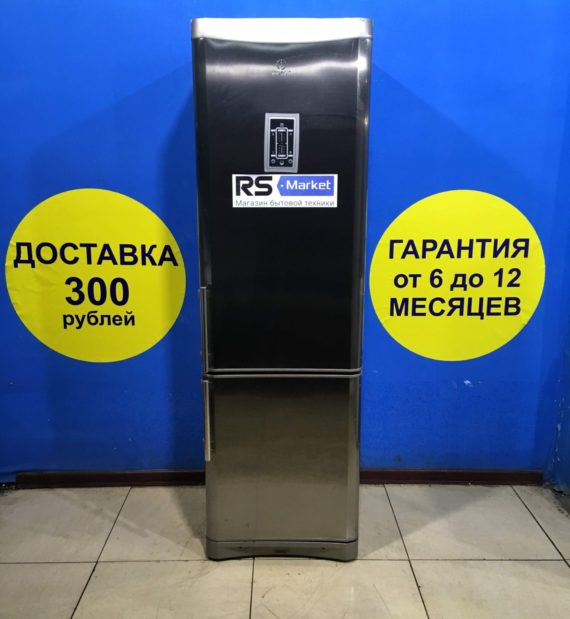 Б/у Холодильник Indesit B20DFNFNXH