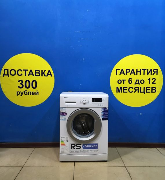 Б/у Стиральная машина Beko WKB61031PTMA