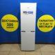 Б/у Холодильник Атлант XM-4214-000
