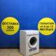 Б/у Стиральная машина Electrolux EWS10012W