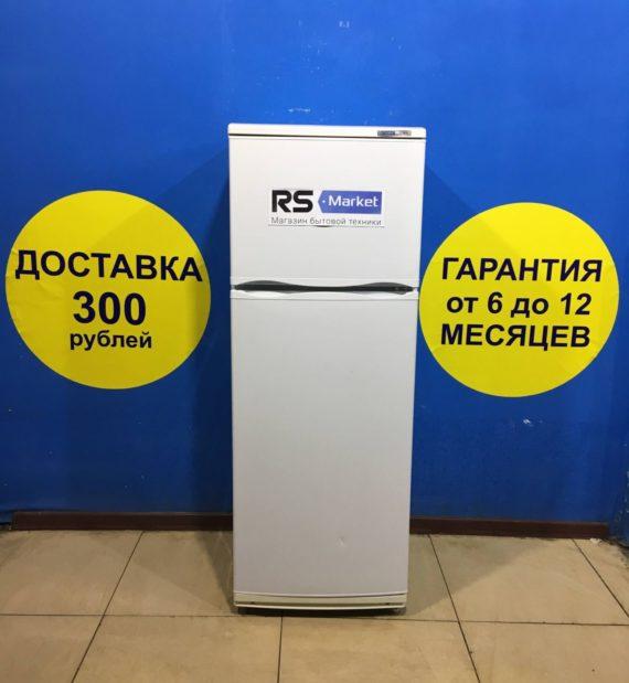 Б/у Холодильник Атлант МХМ-2835-90