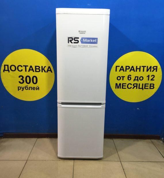 Б/у Холодильник Ariston RMBA 2185 L 19