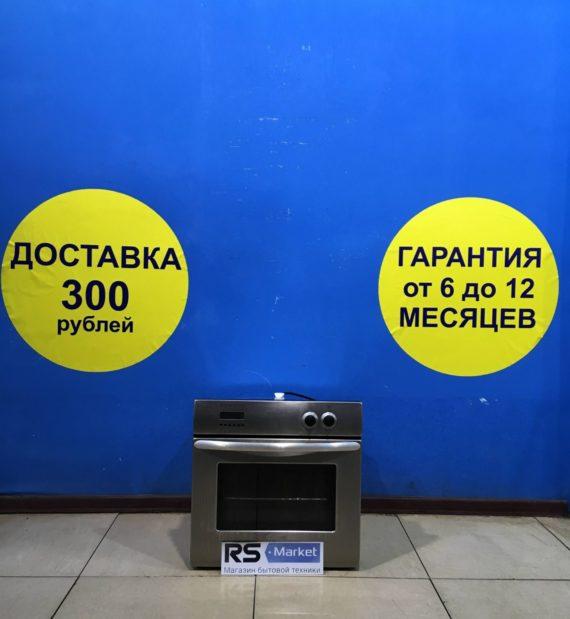 Б/у Электрический духовой шкаф Ardo HC00EF4INOX