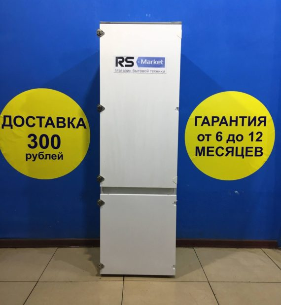 Б/у Холодильник Bosch KIM28E2