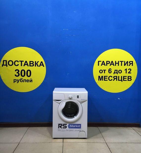 Б/у Стиральная машина Candy Aqua1000DF