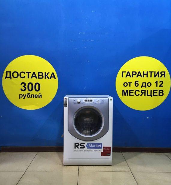 Б/у Стиральная машина Ariston AQSF 057 U