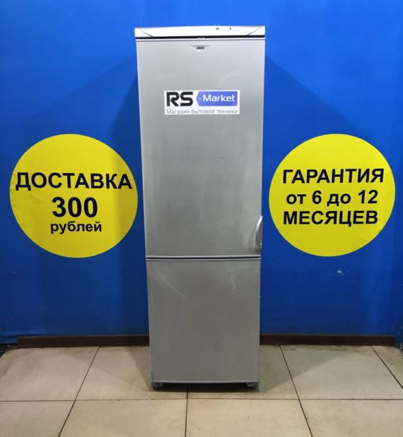 Б/у Холодильник Zanussi ZRB 35 CA