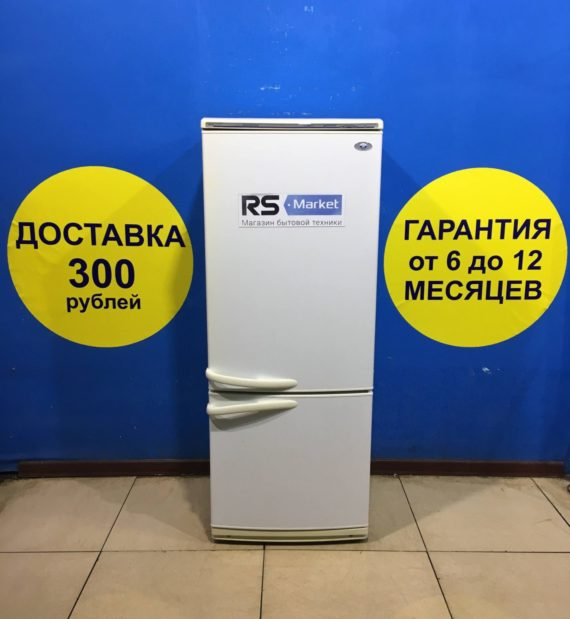Б/у Холодильник Минск МХМ.1703.00