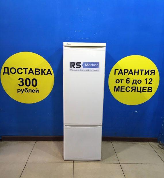 Б/У Холодильник Ardo CO 1804 SA