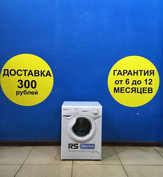 Б/у Стиральная машина Candy AQUA 10835