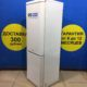 Б/у Холодильник Ariston MBA2185.019