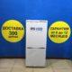 Б/у Холодильник Атлант MX-4008-000
