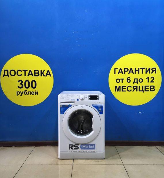 Б/у Стиральная машина Indesit NWSK8108
