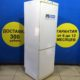 Б/у Холодильник Bosch KGU 3605/03
