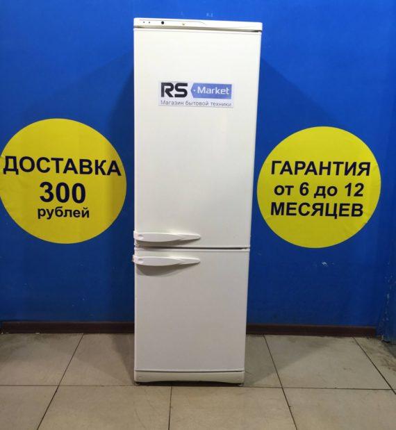 Б/У Холодильник Stinol RFNF345A.008