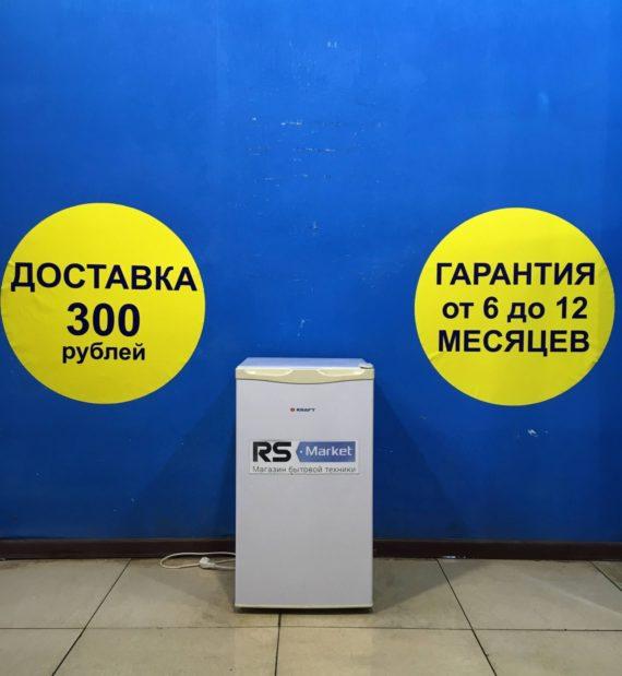 Б/у Холодильник Kraft