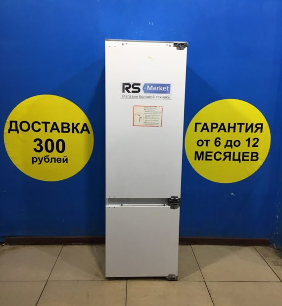 Б/у Холодильник Liebherr ICU3252020A