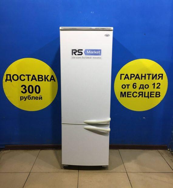 Б/у Холодильник Минск