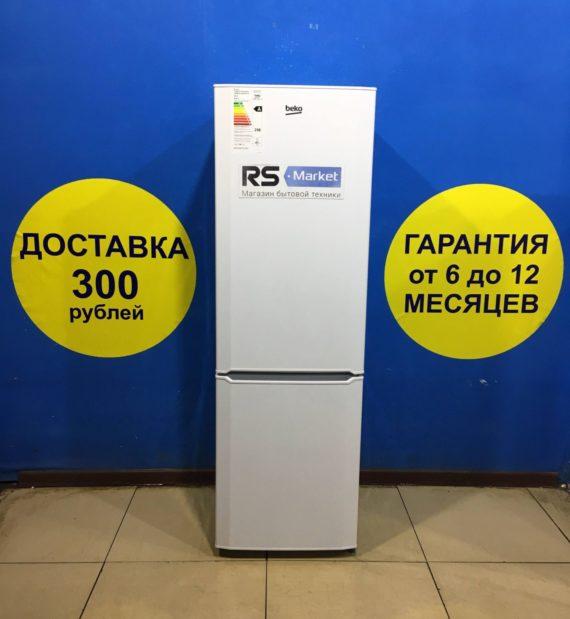 Б/У Холодильник Beko CSMV532021