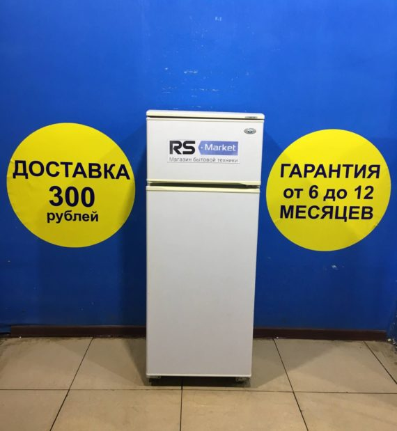 Б/у Холодильник Минск МХМ.268