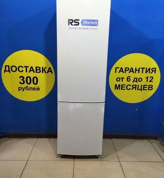 Б/у Холодильник Атлант МХМ-1833-21