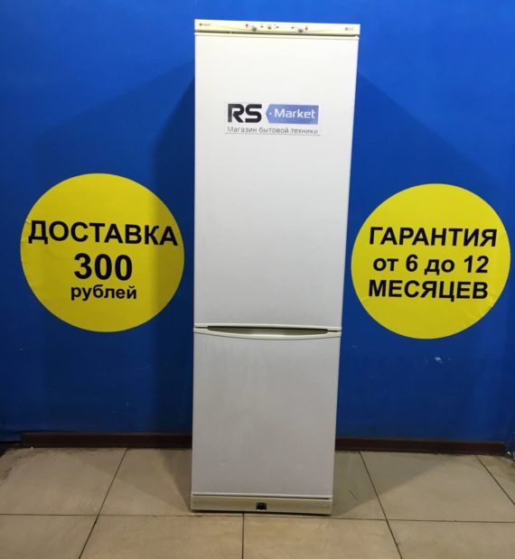 Б/у Холодильник Indesit CG 2410