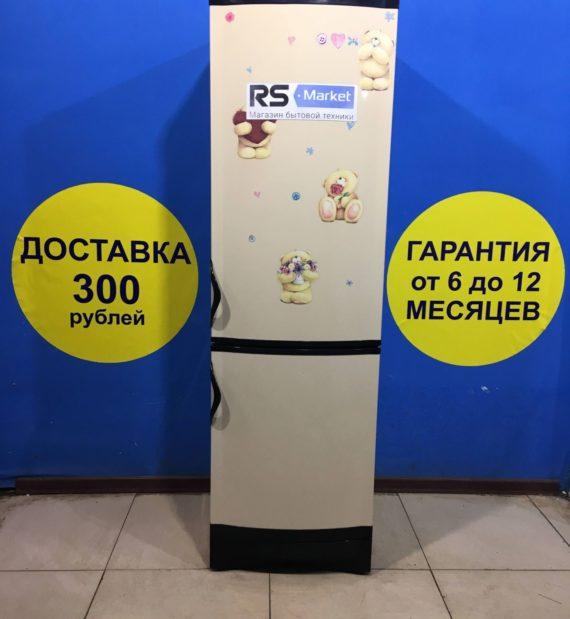 Б/у Холодильник Vestfrost BKF-404