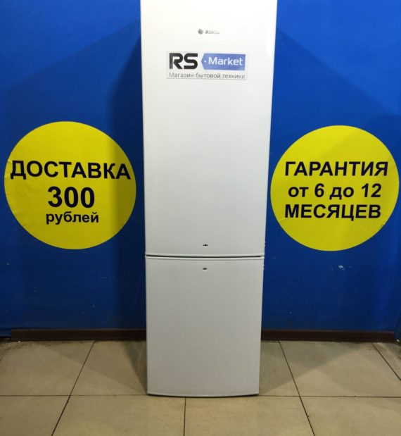 Б/у Холодильник Bosch KGS39x25/02
