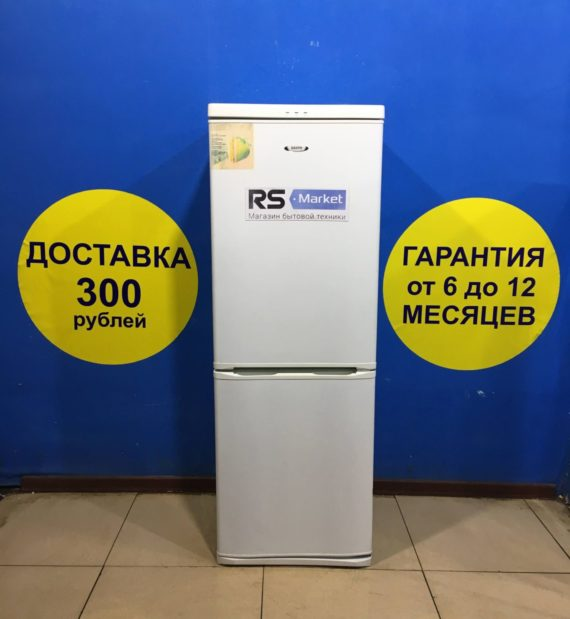 Б/У Холодильник Sanyo SR-EC30B(W)