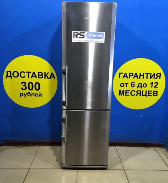 Б/у Холодильник Liebherr CBPES40560/21B