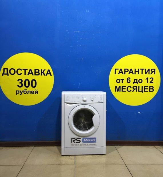 Б/у Стиральная машина Indesit IWU 4105